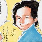 【ウラベマンガ】鍼灸師:大饗 将司