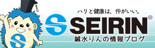 seirin_banner01.jpg