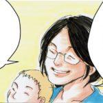 【ウラベマンガ】鍼灸師:井上 真智子