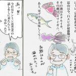 【ウラベマンガ】タダシい学びのハジメ方(前編)