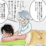 【ウラベマンガ】タダシい学びのハジメ方(中編)