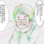 【ウラベマンガ】タダシい学びのハジメ方(後編)