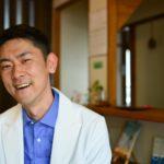 幸せのとらえ方が変わりました/鍼灸師:武田 豪快